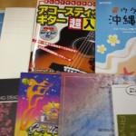楽譜、バンドスコア、音楽雑誌類を買い受けました