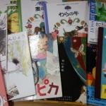 絵本や雑誌、小説などの単行本、文庫をお譲り頂きました。