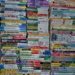 囲碁の単行本、文庫、新書などをお譲り頂きました