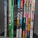 漫画の描き方に関する本屋、コミックを多数お譲り頂きました。