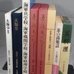 お茶の本や戦記物の小説、レコードプレイヤーなどをお譲り頂きました。