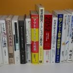 ビジネス書や建築、都市、オフィスデザインの単行本、雑誌などを約550冊お譲り頂きました。