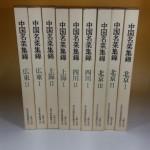 中国名菜集錦や単行本、文庫、DVDなど約2,000点強お譲り頂きました。