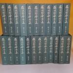 藤沢周平全集や池波正太郎大成、その他時代小説などをお譲り頂きました。
