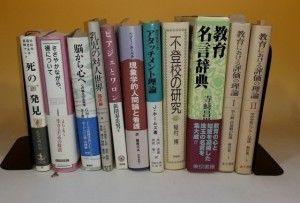 渋谷区で思想・哲学書