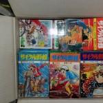 昭和のアイドル雑誌、写真集、鉄道雑誌、漫画など約12箱お譲り頂きました。