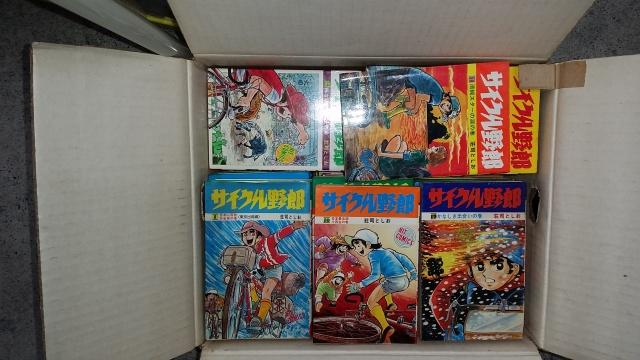 昭和の写真集や漫画、雑誌