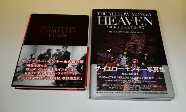 さいたま市で音楽CD・DVDなど