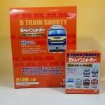 Bトレインショーティーなどの鉄道模型をお譲り頂きました。