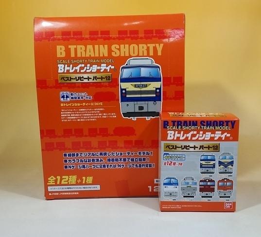 Bトレや鉄道模型