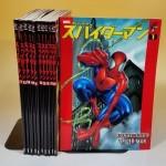 アルティメットスパイダーマンなどのアメコミやホビー雑誌をお譲り頂きました。