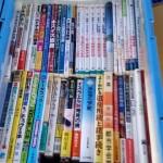 旅行関連本や語学本を約600冊お譲り頂きました