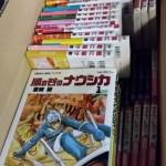 漫画全巻セットやDVD、CD、ゲームなどを段ボール6箱、紙袋2つ分お譲り頂きました。