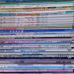 ピアノ楽譜やCDなどを多数お譲り頂きました。