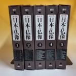 リピーター様から日本の仏像や楽譜、ミニカーなどをお譲り頂きました。