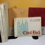 クラシック楽譜や音楽専門書、クラシックCDなどを約100点お譲り頂きました