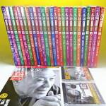 CDブック落語昭和の名人や園芸などの単行本を約200点お譲り頂きました
