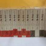 フロイスの日本史や歴史関係の古書、全集などを約300冊お譲り頂きました。