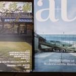 建築雑誌のa+uや建築技術など約160冊程お譲り頂きました