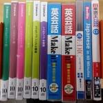 英語教材や各国語の語学CDなどをお譲り頂きました。