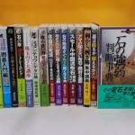 囲碁の本や小説、DVDなど約1,500点程お譲り頂きました。
