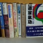 遺品整理、遺品買取にてオカルト本などを段ボール11箱分お譲り頂きました。
