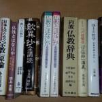 歎異抄全購読などの仏教関連の本など約300冊をお譲り頂きました。