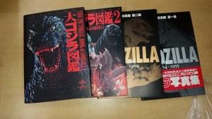 ゴジラや怪獣、セーラームーンなどのの雑誌