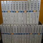 岩波講座世界歴史や司馬遼太郎全集などをお譲り頂きました。
