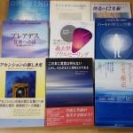 精神世界、ヒーリング、オカルト関連本を約150冊お譲り頂きました