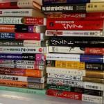 英語資格本や投資本など約300冊をお譲り頂きました