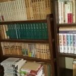 新編日本古典全集や資本論など約2,000冊お譲り頂きました。