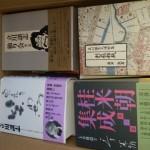 立川談志、桂米朝さんなどの落語本、落語の全集をお譲り頂きました。