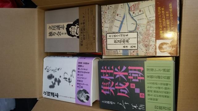 立川談志、桂米朝さんなどの落語本