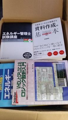 理工学専門書、電気工事関連資格本
