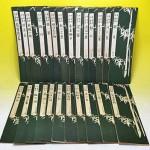 琴古流尺八楽譜や練習用の尺八、文学全集類などをお譲り頂きました。