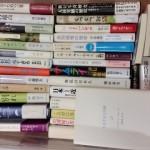 即日対応で単行本、新書、文庫などの哲学書や自己啓発本などを約300冊程お譲り頂きました。