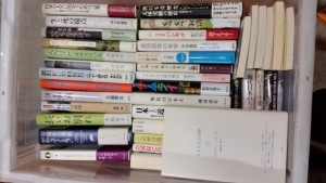哲学書や自己啓発本
