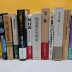 近現代文学の専門書や全集をお譲り頂きました。