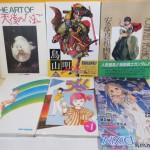 鳥山明さんや安彦良和さんのアニメ画集をお譲り頂きました