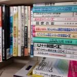 デジタル画像処理の理工書や数学セミナーなど約500冊の専門書をお譲り頂きました。