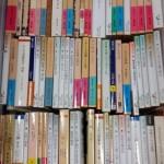 学術系文庫約500冊と詩や歴史の単行本約300冊お譲り頂きました