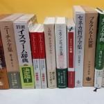 不動産業者様より、思想・哲学本や洋書を約2000冊お譲り頂きました。