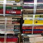 遺品買取にてバンドスコアやジャズ・クラシックCDを本棚2棚分お譲り頂きました。