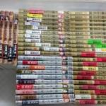 王様の仕立て屋、食戟のソーマなど漫画全巻セット約300冊をお譲り頂きました。