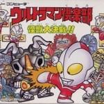 ウルトラマン倶楽部 怪獣大決戦!!-ファミコン