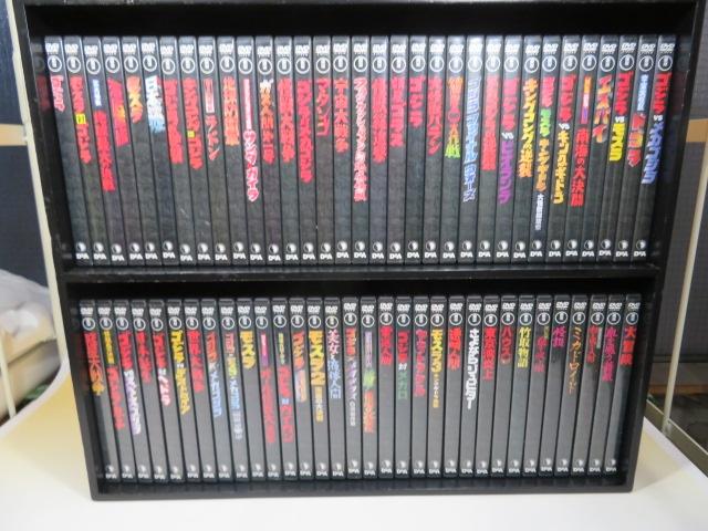 ディアゴスティーニ 東宝特撮映画DVDコレクション全65枚セットバインダー付き