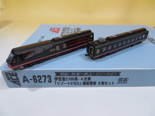 Nゲージ マイクロエース A-6273 伊豆急2100系 4次車「リゾート21EX」 ・黒船電車8両セット ケース付