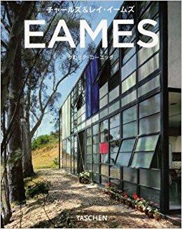 kc-Eames イームズの本