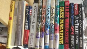 ジャズなどの音楽関連書籍など約200冊
